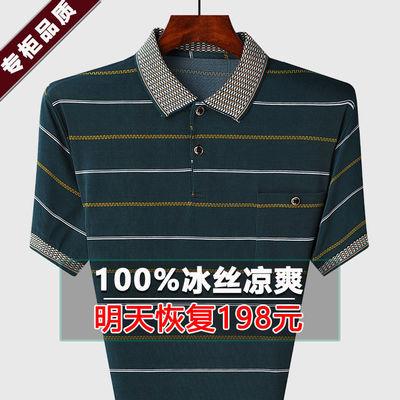 34060/夏季冰丝短袖T恤男中老年宽松大码POLO衫条纹半袖体恤衫爸爸装