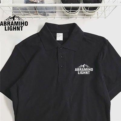 21471/POLO衫男短袖T恤2021夏季新款潮牌翻领体恤保罗男装韩版立领上衣