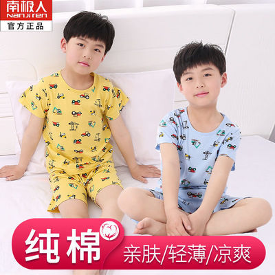 儿童睡衣夏季男童纯棉短袖男孩中大童薄款家居服空调服套装春夏装