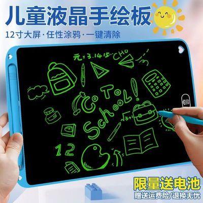 小米同款儿童画板可擦写液晶写字板学习用品手写板玩具小黑板涂鸦