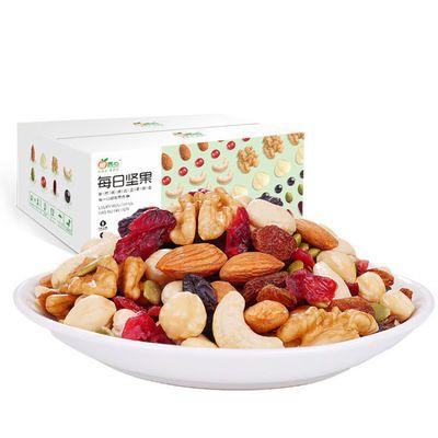 果真心每日坚果混合小包装儿童孕妇大礼包干果仁组合批发零食小吃
