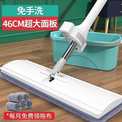 74409/免手洗平板拖把家用干湿两用一拖净懒人拖把吸水拖布拖地墩布神器