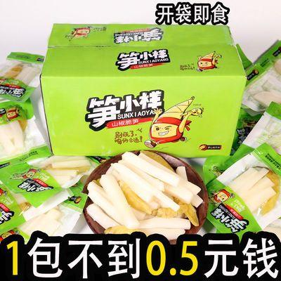 【泡椒脆笋】新鲜山椒竹笋干笋尖笋片小包装开袋即食酸辣零食小吃