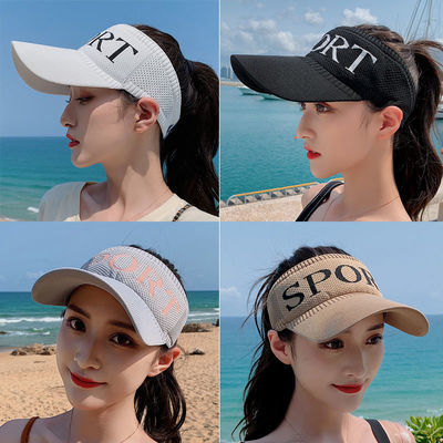 21880/运动帽子女针织漏顶帽可扎头发帽子男女通用棒球帽