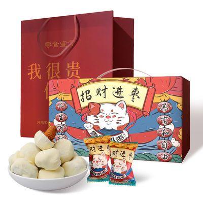 网红爆款雪肤奶枣巴旦木夹心杏仁奶酪枣办公室健康小零食500g