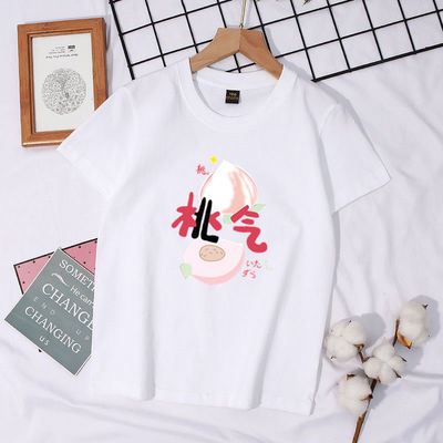 儿童中国T恤纯棉男童短袖女童半袖印花夏装2021新款中大童小童潮
