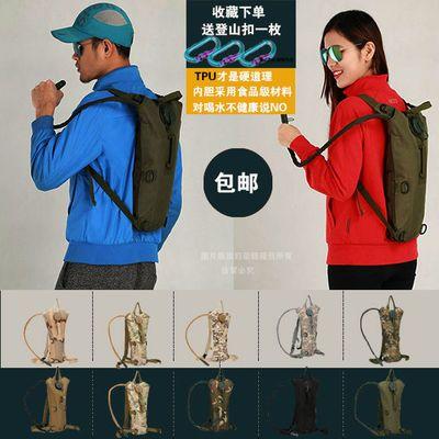 62284/3L水袋户外军迷迷彩双肩水袋背包旅行骑行登山战术水袋皮囊连内胆