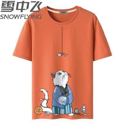 65421/百分百纯棉短袖男港风2021新款青少年半袖男生宽松圆领橘色T恤潮