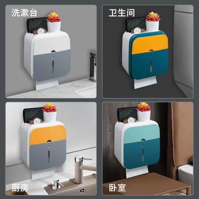 卫生间纸巾盒免打孔壁挂式厕所防水手纸盒置物架卫生纸卷纸创意