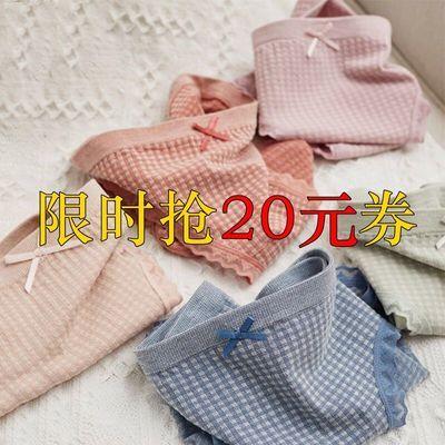 9785/2-4件装 莫代尔内裤女学生中低腰透气棉裆抗菌蕾丝无痕三角裤