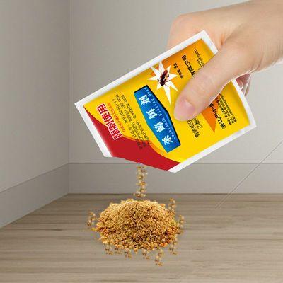 除杀蟑螂葯全窝端灭蟑螂神器室内去蟑螂贴厨房强效家用蟑螂饵剂屋