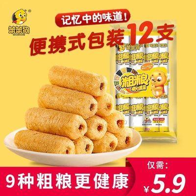 37225/笨笨狗夹心米果软粗粮米棒酥糙米卷能量棒米饼休闲零食膨化食品