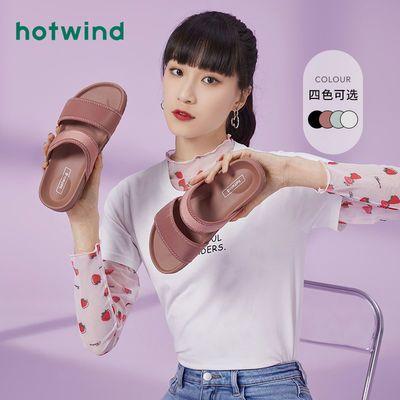36712/热风女鞋2021夏季新款女士懒人拖夏天外穿时尚平底凉拖鞋H60W1607