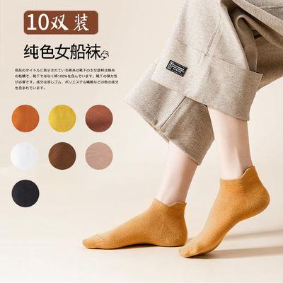 袜子女短袜夏季薄款船袜提耳浅口低帮ins潮日系防臭春秋女士百搭