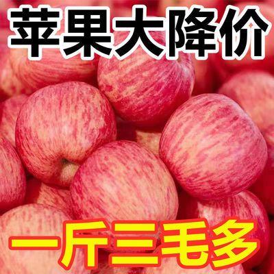 【超低价】冰糖心丑苹果山西红富士当季新鲜水果3-10斤整箱批发