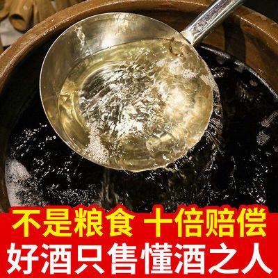 匠徒茅台镇酱香型白酒粮食坤沙高度窖藏老酒酱香古韵