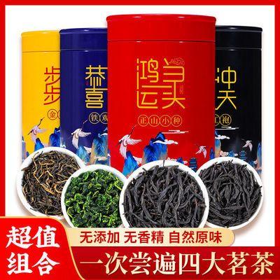 大红袍红茶茶叶特级礼盒装罐浓香型新茶铁观音正山小种金骏眉批发