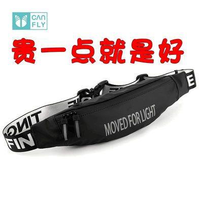 57269/YIPINU运动跑步腰包男女多功能新款时尚潮流贴身防水隐形手机腰包