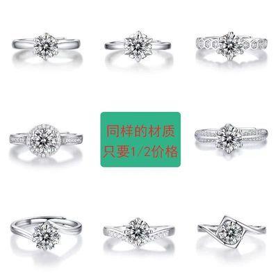 仿莫桑钻戒指女ins可调节S925镀银镀白金开口六爪1克拉莫桑石钻戒