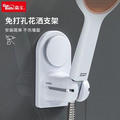 30684/免打孔花洒支架淋浴头器固定座浴头淋雨花晒洗浴喷头可调节底座