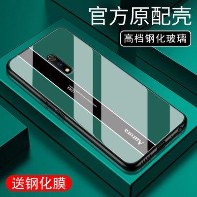 69343/OPPORealmeX手机壳个性创意RealmeX青春版男女超薄防摔玻璃保护壳
