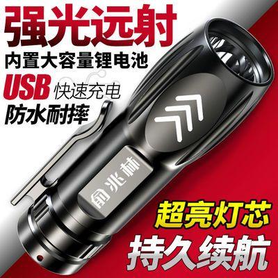 LED超强光手电筒超亮大功率远射USB可充电迷你袖珍便携小户外灯