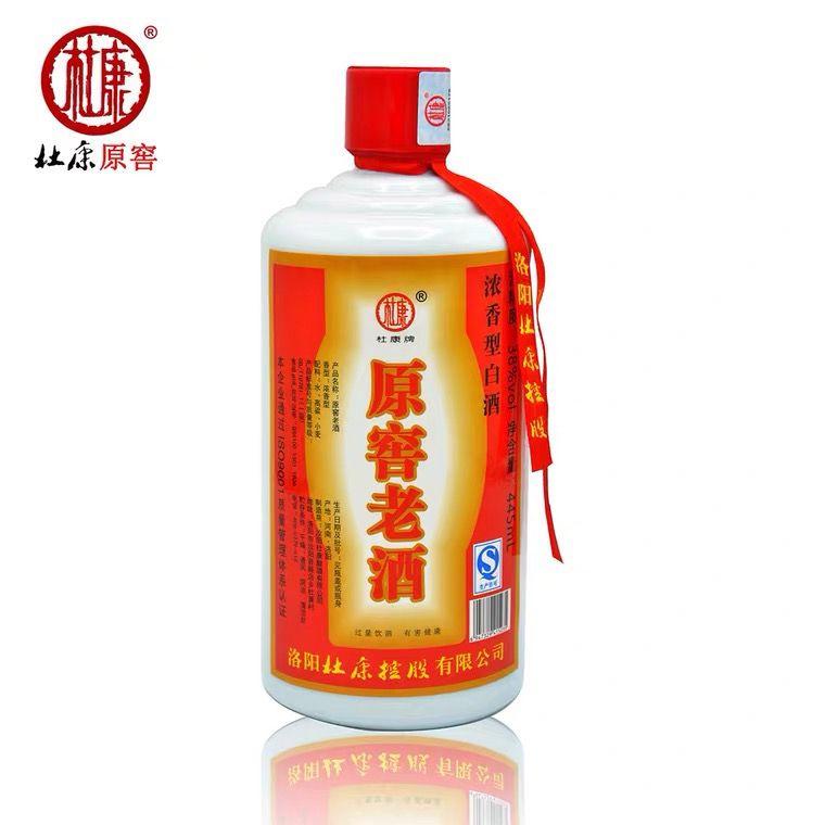 洛阳杜康原窖官方正品 老酒 52度浓香型纯粮食酿制窖藏白酒