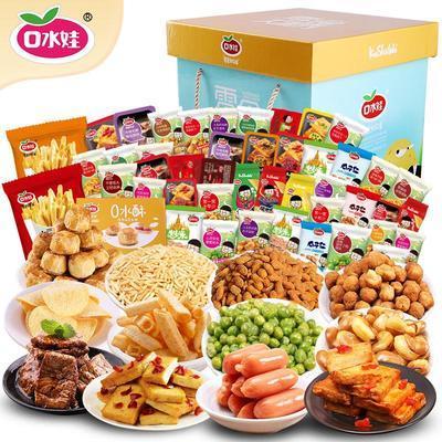 口水娃零食大礼包生日礼物送女友六一儿童节礼物肉类豆干薯片零食