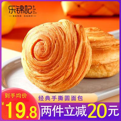 乐锦记手撕圆面包1000g整箱批发原味营养新鲜早餐零食糕点心750g