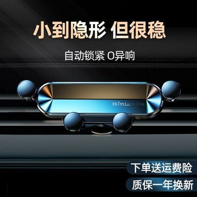 28382/车载手机支架汽车用出风口车内车上支撑导航固定万能型多功能用品