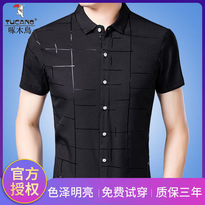 22147/品牌啄木鸟短袖衬衫男士青年修身免烫韩版彩金条纹半袖衬衣夏季