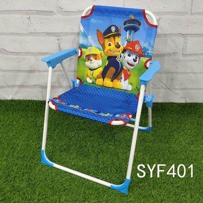 儿童卡通折叠椅户外折叠椅子家用幼儿靠背椅小号便携幼儿园小凳子