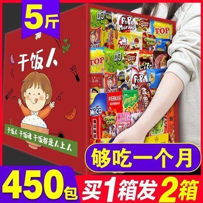 网红猪饲料零食大礼包一整箱送男女友生日休闲小吃儿童批发好吃的