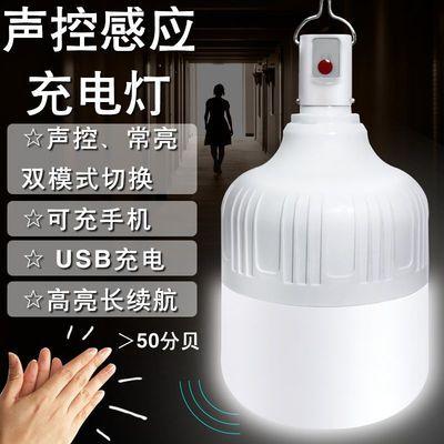 LED感应充电灯泡USB充电遥控电量显示防水超亮省电家用摆摊帐篷灯