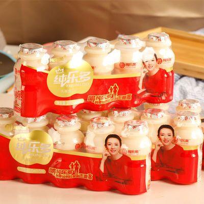 【新日期】纯乐多乳酸菌酸奶100ml小瓶整箱批发益生菌饮品儿童奶