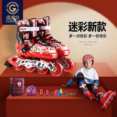 34502/溜冰鞋儿童初学者全套装男童女童可调节大小码滑冰轮滑鞋旱冰专业