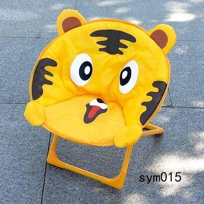 宝宝折叠椅儿童月亮椅便携户外沙滩椅懒人沙发幼儿园靠背椅小凳子