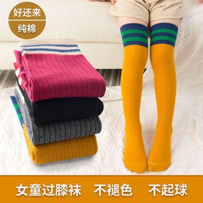 女童长筒袜过膝盖春秋纯棉女宝宝高筒男童足球运动袜子儿童中筒袜