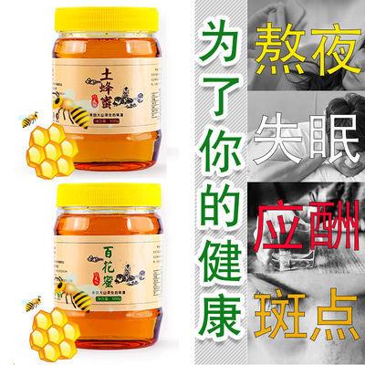 原味正宗纯天然野生百花蜂蜜深山正宗农家土蜂蜜自产自销特产批发