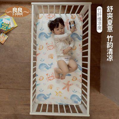 21398/良良儿童凉席幼儿园双面婴儿凉席冰丝席透气竹纤维席子午睡夏季