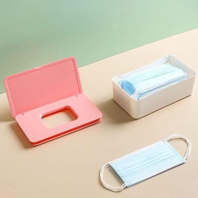 57454/店主推荐多功能带盖口罩盒抽湿纸巾盒家用长方形桌面客厅收纳盒子