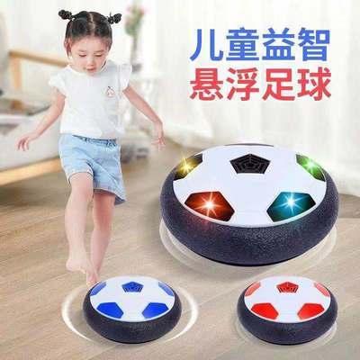 39084/室内悬浮足球玩具双人亲子互动益智男孩儿童玩具电动气垫悬浮足球