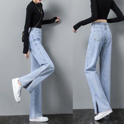 阔腿开叉牛仔裤女夏直筒宽松春秋2021年新款高腰垂感显瘦拖地裤子