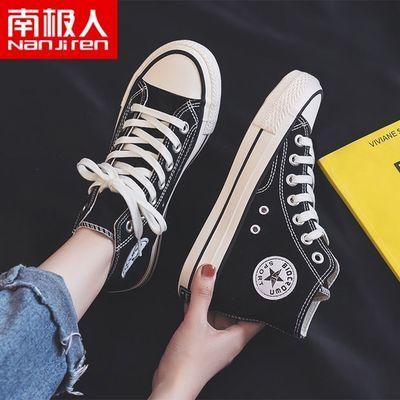 南极人街拍万年经典款2021春学生韩版百搭1970s复刻高帮帆布鞋女