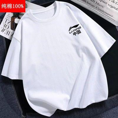 纯棉短袖T恤男2021新款夏季潮流学生男装上衣休闲宽松半袖打底衫