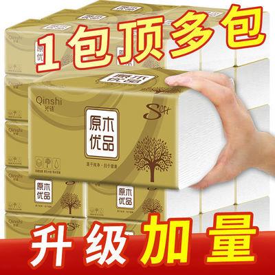 【加量40包】抽纸家用批发餐巾纸妇婴面巾纸整箱家庭装卫生纸6包