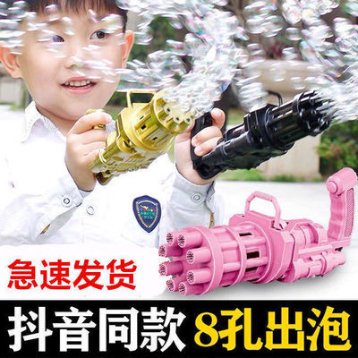 37189/网红加特林泡泡枪电动泡泡机充电款儿童吹泡泡水男孩女孩玩具批发
