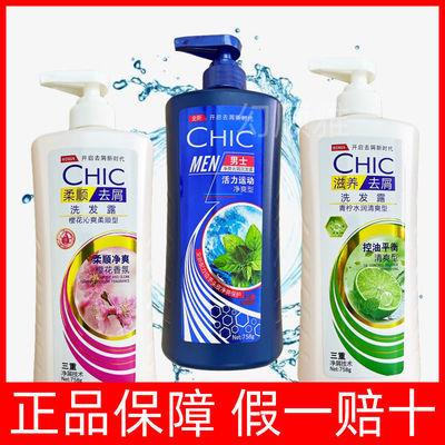 【假一赔十】洗发水多效去屑去油控油平衡男女学生大瓶家庭装通用