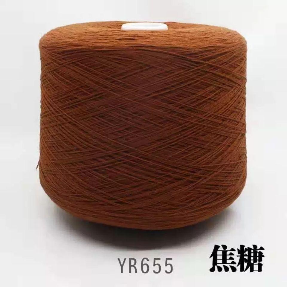 羊绒线正品山羊绒,机织手编,羊绒圆塔细纱线