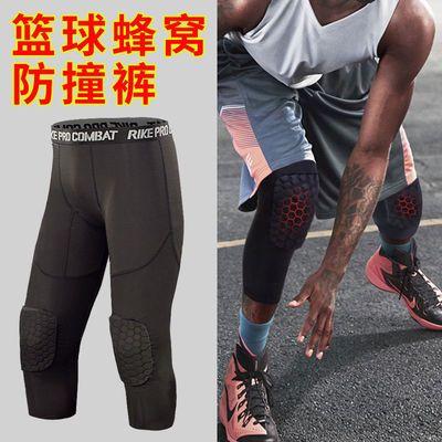 75332/篮球护膝七分男专业蜂窝防撞裤膝盖护肘运动护具护腿打球装备全套